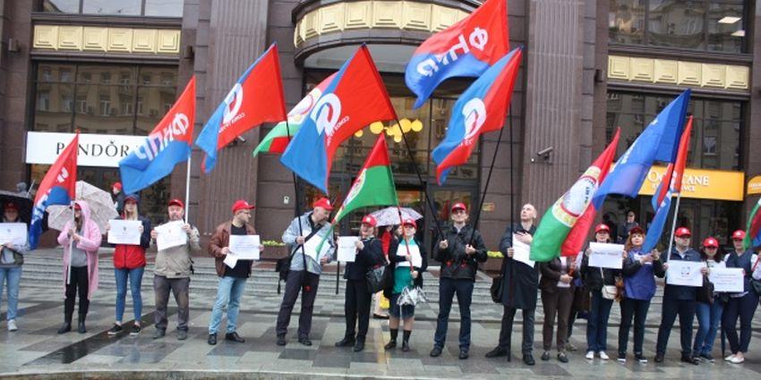 RUSYA'DAKİ NESTLE İŞÇİLERİ ÇIKARILAN İŞÇİLERİN GERİ ALINMASINI İSTİYOR